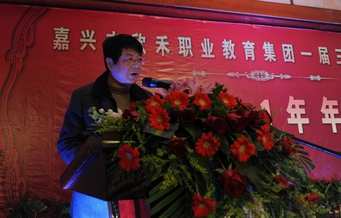 市政府张硕副秘书长等领导出席集团2011年年会