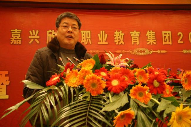 嘉兴市柴永强副市长等领导出席集团2010年年会