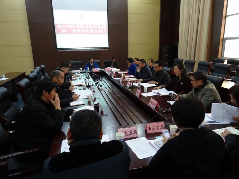 集团指导委员会二届二次会议隆重召开