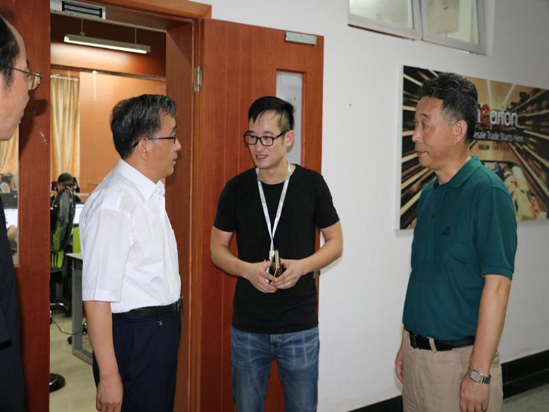 嘉兴市副市长盛全生一行来嘉兴职业技术学院调研嘉兴火狮电子商务有限公司